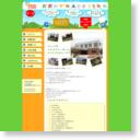 大泉富士幼稚園(練馬区南大泉2)
