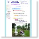 関町白百合幼稚園(練馬区関町北4)