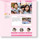 白ふじ幼稚園(練馬区石神井台4)