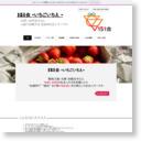 イベント 学生社会人サークル 151会 関西