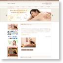 【東京AMOR】~技術洗練された女性セラピストがご自宅・ホテルで本格マッサージ~ のサムネイル