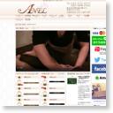 アネル-ANEL-のサムネイル