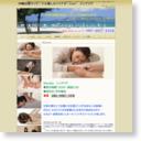 沖縄出張マッサージリラクゼーション 『ShinAjia シンアジア』のサムネイル