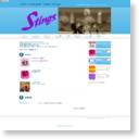 Stings web site