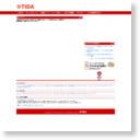 沖縄出張マッサージ|サンセット|男性セラピストのお店<br>tel 050-5850-7487のサムネイル