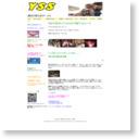 イベント飲み会サークル横浜 yss