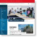http://www.sccs.aoyama.ac.jp/