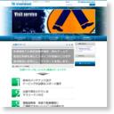 TK-treatment タキザワスポーツマッサージのサムネイル