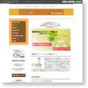 訪問マッサージ【ふらっとケア治療院】のサムネイル