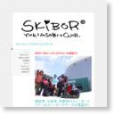 雪遊びくらぶSKIBOR スノーボードサークル