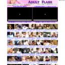 Adult Flash アダルト フラッシュ