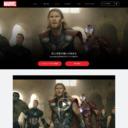 アベンジャーズ|Avengers|映画