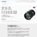 TAMRON | SP 24-70mm F/2.8 Di VC USD [Model A007] TOP