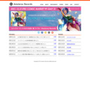 Amateras Records サイトTOPサムネイル画像