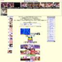美少女ギャルゲindex サイトTOPサムネイル画像