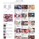敗北ヒロイン  |  強い女ヒロインが敗北して陵辱されるシチュエーションの動画や小説のリンク紹介 サイトTOPサムネイル画像
