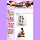 SMボンデージ系CGイラスト E.T.Fish Website サイトTOPサムネイル画像