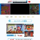 フューチャーカード バディファイト サイトTOPサムネイル画像