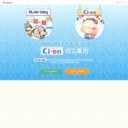 menu サイトTOPサムネイル画像
