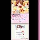 男性向け創作同人サークル★鈴根らい地下室★ サイトTOPサムネイル画像
