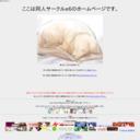 e6 サイトTOPサムネイル画像