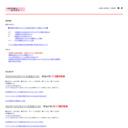 山陰同人誌即売会 花鳥風月 情報サイト 開催地:島根県松江市 サイトTOPサムネイル画像