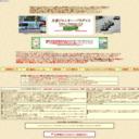 文芸ジャンキー・パラダイス サイトTOPサムネイル画像