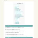 季節(春夏秋冬)の無料イラスト素材 季節の窓 サイトTOPサムネイル画像