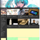 KITAJIMAのお絵かき研究所 サイトTOPサムネイル画像