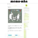 memo-mhn サイトTOPサムネイル画像