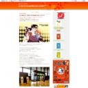 イチニチ・イチラク サイトTOPサムネイル画像