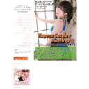 名古屋同人コスプレ即売会「ナゴコス」公式サイト - Nagoya Cosplay Exciting! - サイトTOPサムネイル画像