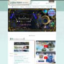 … Akiko Shikata OFFICIAL WEBSITE … サイトTOPサムネイル画像