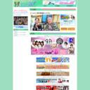 ねこぷ! サイトTOPサムネイル画像