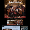 Unlucky Morpheus Official Web Site サイトTOPサムネイル画像