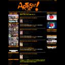 ARTiSM-アーティズム- サイトTOPサムネイル画像