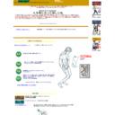 hitokaku index