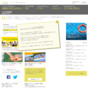 sumabo クリックで救える命がある。 | dff.jp サイトTOPサムネイル画像