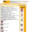 EARL.BOX サイトTOPサムネイル画像
