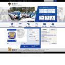 警視庁ホームページ サイトTOPサムネイル画像