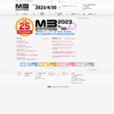 M3 - 音系・メディアミックス同人即売会 サイトTOPサムネイル画像