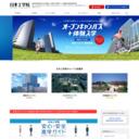東京の専門学校 - 日本工学院 サイトTOPサムネイル画像