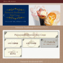 Patisserie Swallowtail サイトTOPサムネイル画像