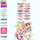 ぷにケット OFFICIAL サイトTOPサムネイル画像
