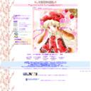 史都玲沙の部屋 サイトTOPサムネイル画像