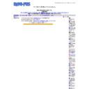 RAG-FES HP サイトTOPサムネイル画像
