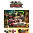 TIGER & BUNNY(タイガー&バニー) サイトTOPサムネイル画像