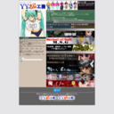 YYのAC工房 サイトTOPサムネイル画像