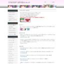 スマホエロゲーおすすめランキング サイトTOPサムネイル画像