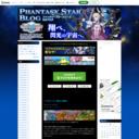 ファンタシースターオンライン2公式ブログ